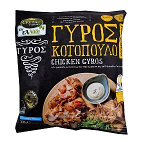 Γύρος CRETA FARMS Εν Ελλάδι κοτόπουλο προψημένος κατεψυγμένος (330g)
