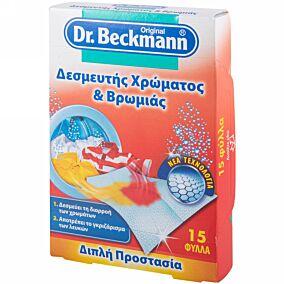 Δεσμευτής χρώματος DR. BECKMANN και βρωμιάς (15τεμ.)