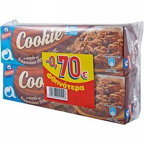 Μπισκότα ΑΛΛΑΤΙΝΗ Cookies με κακάο και κομματάκια σοκολάτας -0,70€ (2x175g)