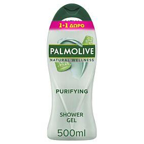 Αφρόλουτρο PALMOLIVE purifying clay 1+1 ΔΩΡΟ (500ml)