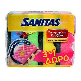 Σφουγγαράκι SANITAS κουζίνας wavy 3+1 ΔΩΡΟ (4τεμ.)