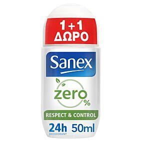 Αποσμητικό σώματος SANEX response & control 1+1 ΔΩΡΟ (2x50ml)