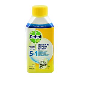 Απολυμαντικό καθαριστικό DETTOL πλυντηρίου ρούχων με άρωμα λεμόνι (250ml)