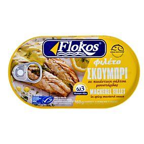 Σκουμπρί FLOKOS φιλέτο σε πικάντικη σάλτσα μουστάρδας (160g)