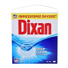 Απορρυπαντικό DIXAN πλυντηρίου ρούχων ωκεανός, σε σκόνη (46μεζ.)