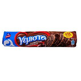 Μπισκότα ΑΛΛΑΤΙΝΗ γεμιστά με κακάο -0,15€ (200g)