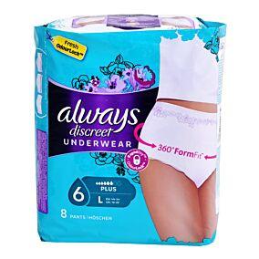 Πάνες ALWAYS Pants discreet boutique L (8τεμ.)