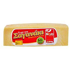 Τυρί NOVO για σαγανάκι (3kg)
