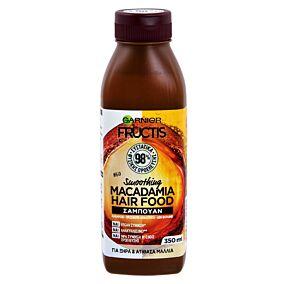 Σαμπουάν GARNIER FRUCTIS Hairfood macademia (350ml)