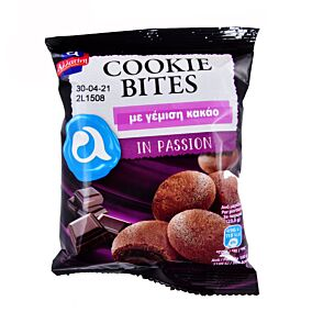 Μπισκότα ΑΛΛΑΤΙΝΗ Cookie Bites με κακάο και κομμάτια σοκολάτας (70g)