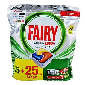 Απορρυπαντικό FAIRY platinum plus λεμόνι πλυντηρίου πιάτων, σε κάψουλες (25+25τεμ.)