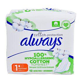 Σερβιέτες ALWAYS cotton normal (12τεμ.)