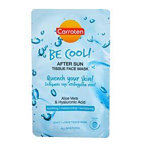 Ενυδατική μάσκα CARROTEN προσώπου για μετά τον ήλιο (20ml)