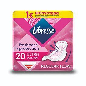 Σερβιέτες LIBRESSE Ultra normal duo pack -1€ (20τεμ.)