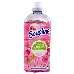 Μαλακτικό ρούχων SOUPLINE φυτικής προέλευσης με ρόδο 56μεζ.