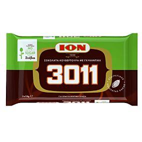 Κουβερτούρα ΙΟΝ 3011 υγείας με στέβια (2kg)