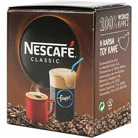 Καφές NESCAFÉ classic σε φακελάκια (10τεμ.)
