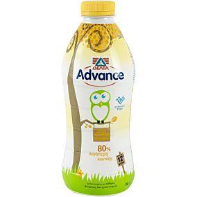 Ρόφημα γάλακτος ADVANCE με 80% λιγότερη λακτόζη (1lt)