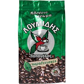 Καφές ΛΟΥΜΙΔΗΣ παπαγάλος ελληνικός (194g)