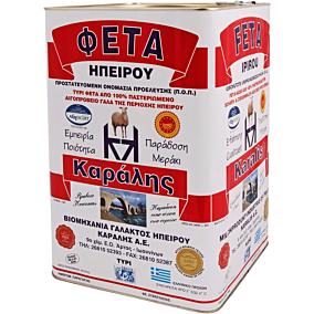 Τυρί ΚΑΡΑΛΗΣ φέτα (14kg)