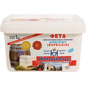 Τυρί ΚΑΡΑΛΗΣ φέτα (1kg)