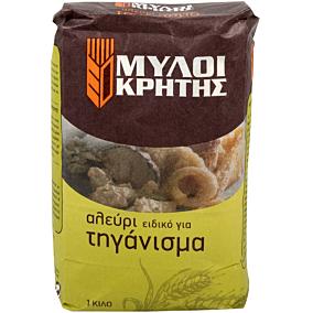 Αλεύρι ΜΥΛΟΙ ΚΡΗΤΗΣ για τηγάνι (1kg)