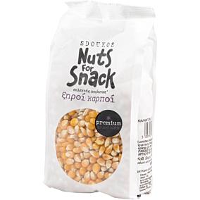 Ποπ κορν SDOUKOS Nuts For Snack (350g)