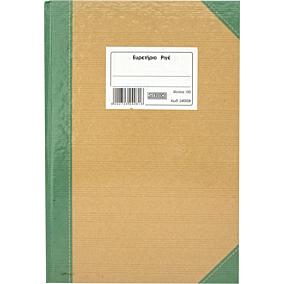 Φυλλάδες ευρετήρια 100φύλλα, 20x30cm