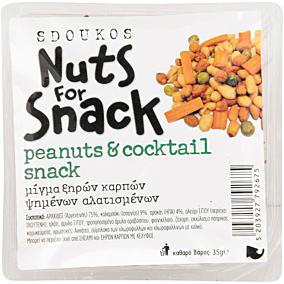 Φυστίκια SDOUKOS Nuts For Snack κοκτέιλ (35g)