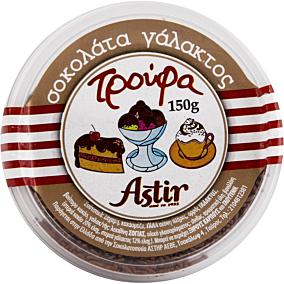 Τρούφα ASTIR σοκολάτα γάλακτος (150g)