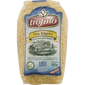 Ρύζι TROFINO κίτρινο βιολογικό (bio) (500g)