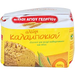 Αλεύρι ΜΥΛΟΙ ΑΓΙΟΥ ΓΕΩΡΓΙΟΥ καλαμποκιού (500g)
