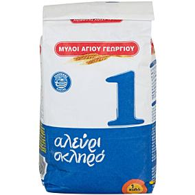 Αλεύρι ΜΥΛΟΙ ΑΓΙΟΥ ΓΕΩΡΓΙΟΥ για όλες τις ζύμες Νο.1 σκληρό (1kg)