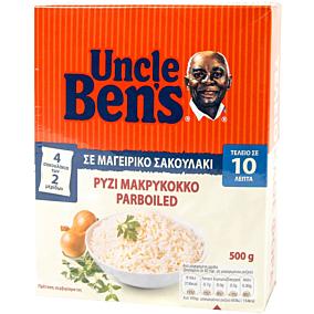 Ρύζι UNCLE BEN'S boil-in-bag μακρύκοκκο (500g)