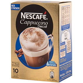 Καφές NESCAFÉ cappuccino decaf (10τεμ.)