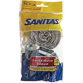 Σύρμα SANITAS μεταλλικό κουζίνας (2τεμ.)