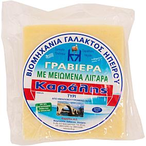Τυρί ΚΑΡΑΛΗΣ γραβιέρα light (250g)