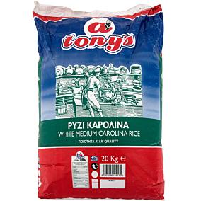 Ρύζι TONYS καρολίνα (20kg)