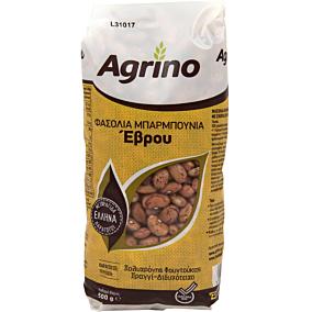 Φασόλια AGRINO μπαρμπούνια (500g)