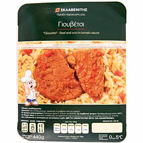 Έτοιμο φαγητό ΣΚΛΑΒΕΝΙΤΗΣ γιουβέτσι (440g)