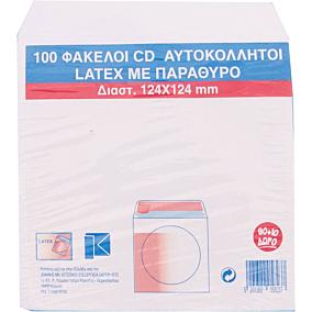 Φάκελος CD latex 124x124 με παράθυρο (100τεμ.)