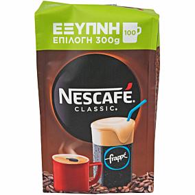 Καφές NESCAFÉ classic (300g)