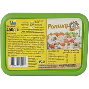 Ρώσικη σαλάτα ΑΛΦΑ ΓΕΥΣΗ (450g)