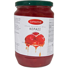 Γλυκό του κουταλιού ΣΑΡΑΝΤΗΣ κεράσι (950g)
