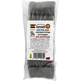 Σύρμα SAMSON inox ατσάλινο κουζίνας (6τεμ.)