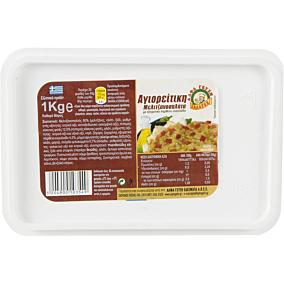 Μελιτζανοσαλάτα ΑΛΦΑ ΓΕΥΣΗ Αγιορείτικη (1kg)