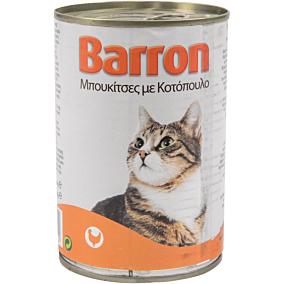 Τροφή BARRON γάτας με κοτόπουλο (400g)