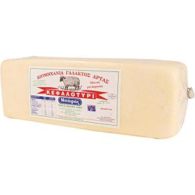 Τυρί ΜΠΑΦΑ κεφαλοτύρι Άρτας (~3kg)