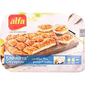 Πίτα ALFA κασσιάτα Ζαγορίου με τυρί κατεψυγμένη (650g)