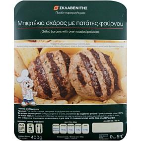 Έτοιμο φαγητό ΣΚΛΑΒΕΝΙΤΗΣ μπιφτέκια σχάρας με πατάτες (400g)